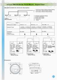 wire diagram apexi turbo timer wiring inside voltage free contact Apexi Turbo Timing Control wire diagram apexi turbo timer wiring inside voltage free contact