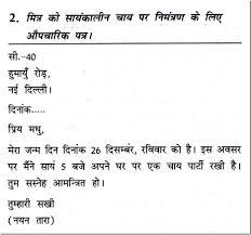 Resume Format For Hindi Teacher Example Good Resume Template