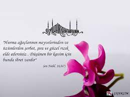 Muslim Quotes Beautiful Islamic Wallpaper