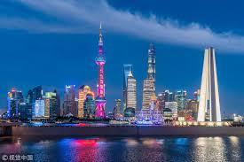 Shanghai Sse Composite Index Ssec Benchmark Closes At