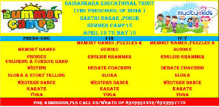 Summer Camp Pamplets The Preschool Of India Summer Camp 2015 In Porur Chennai Between 15