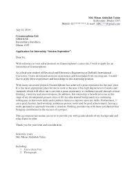 Sample Cover Letter For Finance Intern Resume Internship Marketing