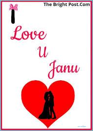 i love you janu wallpaper status love