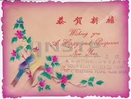 Evolution Of The Chinese New Year Greeting Card New