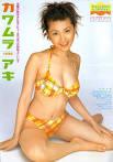 川村亜紀の最新おっぱい画像(16)
