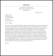 Cover Letter For Bakery Position Zonazoom Com