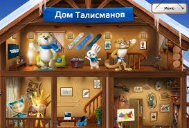 Олимпиада СОЧИ МБОУ СОШ № г Краснодар xi Параолимпийских игр в СОЧИ 2014