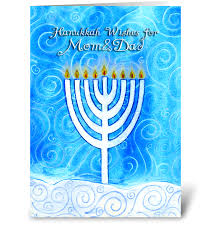 hanukkah wishes for mom and dad send this greeting card designed by the art of laura j holman card gnome