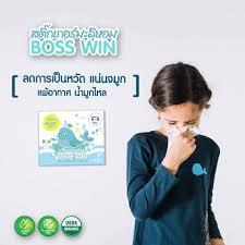 Boss Win สตกเกอรมะลหอมอนเดย Organic 100 นองมาวน