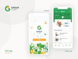 Maternity Hospital Mobile App By George Tarielashvili On