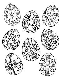 Small Picture Free Ukrainian Easter Egg Coloring Page