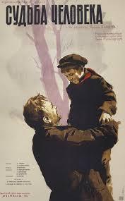 Фильм Судьба человека актеры и роли советские фильмы  Судьба человека кадры из фильма