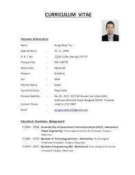 sample personal information in resume curriculum vitae personal information  name date of birth example personal information