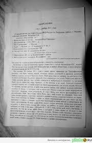 Образец написания речи для защиты диплома Цена Если Вы работаете по специальности косметолога диплом повара в москве 9 мая 2016 и достигли определенных успехов в этой отрасли образец написания речи