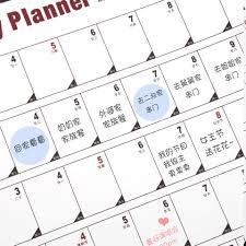 2021 calendario Calendario Da Parete 365 Giorni di Conto Alla Rovescia  Calendario Diario Nuovo Arriva Calendario