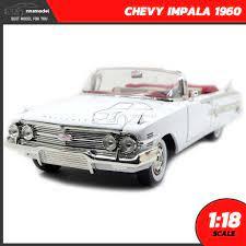 chevy impala - ซื้อ chevy impala ราคาดีที่สุดค่ะ Thailand