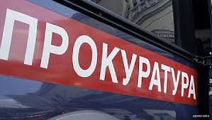 БАНКРОТ Анонс в Перми Страница  Меры принимаемые в отношении должника в стадии банкротства