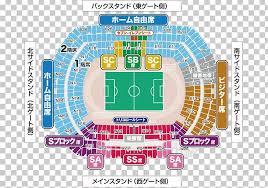 Nissan Stadium Chart Nissan Stadium Yokohama F Marinos J1 League Kawasaki