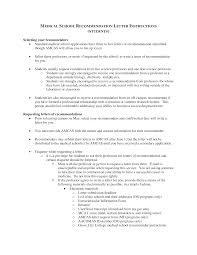 Letter Of Recommendation Not Submitted Free Medical School Letter Of Recommendation Template Templates At
