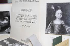 Диссертации в Химках Российская Государственная Библиотека Диссертации в Химках