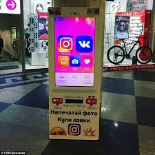 Vending Machine Jokes Extraordinary Vending Machines Let People PAY For Instagram Likes Daily Mail Online