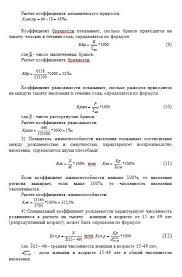 Как написать диссертацию в Каменск Шахтинском Стоимость дипломной   Магистерская диссертация цена в Ленинск Кузнецком