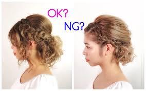 その髪型イタくない 老け見えしてない お呼ばれヘアのプロ的okng