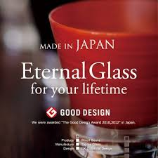 eternal glass by wired beans inc