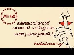 Madhurification Unlimited YouTube Impressive Madhurification Quotes