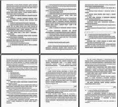Анализ механизма формирования и использования прибыли на ПТЧУП   Анализ механизма формирования и использования прибыли на ПТЧУП Альгизар фото 5