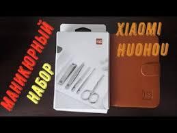 <b>Xiaomi</b> Huohou <b>Маникюрный набор</b> - YouTube