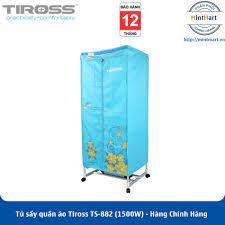 Tủ sấy quần áo Tiross TS-882 (1500W) - Hàng Chính Hãng