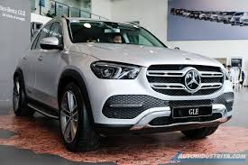 Mercedes maybach gls 600 suv 2021 is available between $155,420 to $165,980.check the most updated price of mercedes maybach gls 600 2021 price in russia and detail specifications, features and compare mercedes maybach gls 600 2021 prices features and. Php 5 690 Million Will Get You The 2020 Mercedes Benz Gle Auto News
