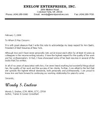 Correctional Officer Cover Letter Sample Best Resume
