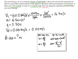 how to solve a physics word problem involving motion p