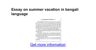 essay on summer vacation in bengali language google docs