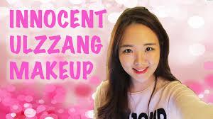 innocent and sweet ulzzang makeup tutorial