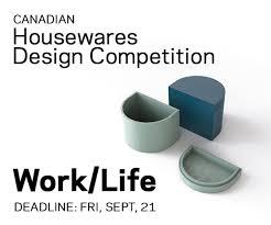 2019 Housewares Design Awards January 29 Toronto Design Offsite Festival Prototype Exhibition Call