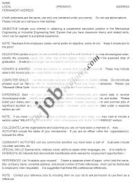 Reverse Chronological Order Resume Example Examples Of Resumes