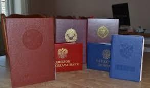 Купить диплом о среднем образовании в Москве дешево Быстро купить диплом среднего профессионального образования в Москве