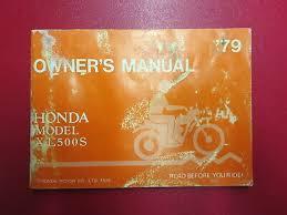 honda 1979 xl500 owners manual 30 03