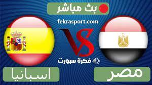 مشاهدة مباراة مصر واسبانيا كرة يد السبت 7-8-2021 اولمبياد طوكيو 2020 - فكرة  سبورت