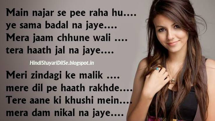 biwi ki tareef shayari in hindi