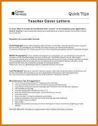 PhilHealth      Sample PhilHealth Request Letter Kingdom Filipina Hacienda Resignation Notice Sa