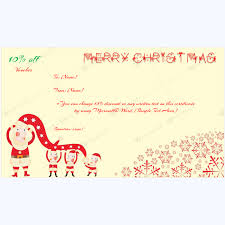 Microsoft Word Gift Certificate Template Merry Christmas Card Template Word Layouts