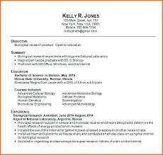 Resume Templates For Microsoft Word 2007 Classy Resume Microsoft Resume Tutorial Pro
