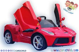 اشترِ منتجاتك المُفضلة أونلاين من أزياء، إلكترونيات، منتجات. سيارات اطفال Toy Cars For Kids Sports Car Car