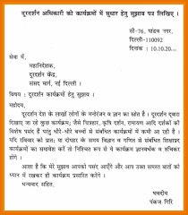 9+ resign letter for school in hindi | bibliography apa