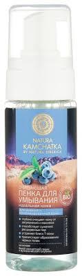 Natura Siberica <b>пенка для умывания очищающая</b> Идеальная кожа ...