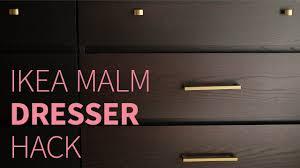 Ikea Chest Hack Ikea Malm Dresser Hack Youtube